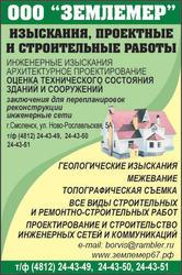 Смоленск строительные и проектные работы ООО