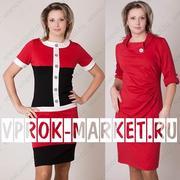 Vprok-market - Примерка одежды не выходя из офиса,  совместные покупки
