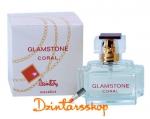 Духи Glamstone Coral