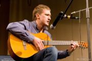 Обучение на гитаре в Смоленске